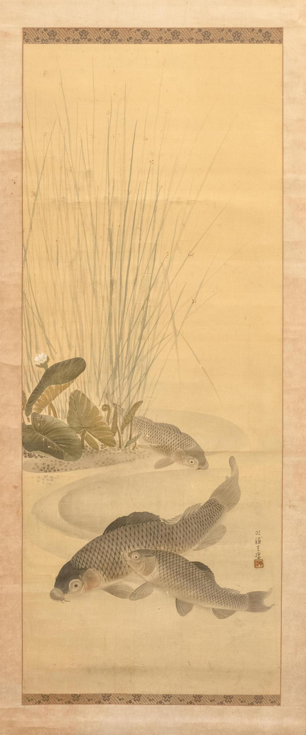 Lot 1105: JAPANESE SCROLL PAINTING ON SILK Depicting three carp swimming in and around lily pads and grasses. Signed and seal marked lower rig...