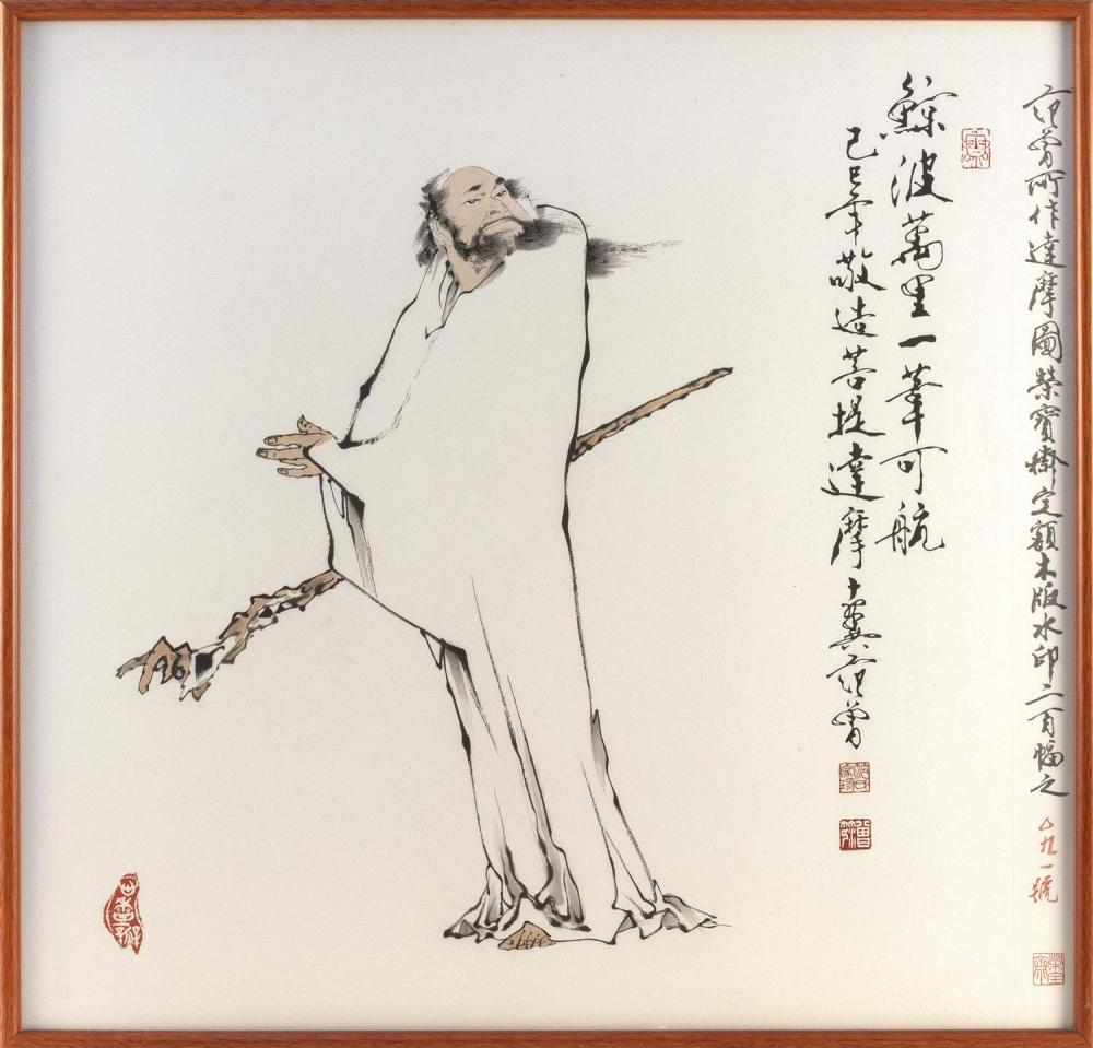 """Lot 1119: WOODBLOCK PRINT BY FAN ZENG Depicting a scholar standing and holding a staff. Signed and seal marked with extensive calligraphy. 27""""..."""