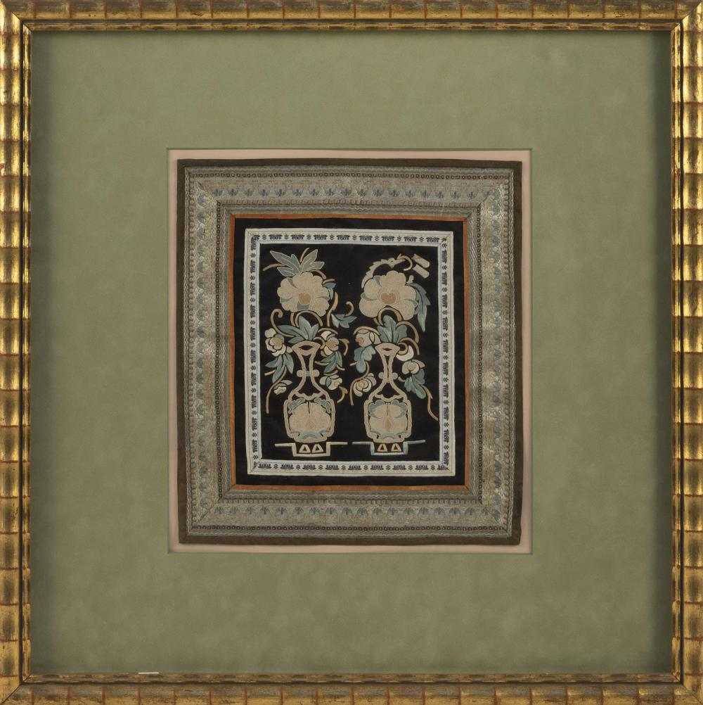 "Lot 1134: CHINESE SILK NEEDLEWORK PANEL Depicting two floral vases on a black ground. Mat opening 12.5"" x 11"". Framed 22.5"" x 22.5""."