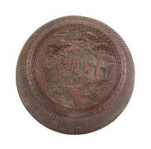 """Lot 1164: CHINESE CINNABAR BOX In ovoid form, with figural landscape design on cover and a geometric pattern about the body. Diameter 9.25""""."""