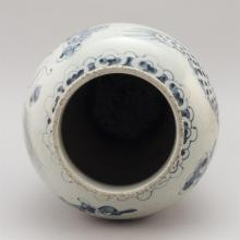 """Lot 1172: KOREAN BLUE AND WHITE PORCELAIN DRAGON VASE In meiping form, with dragon and pearl design. Height 17.5""""."""
