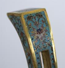 Lot 909: CHINESE CLOISONNÉ ENAMEL CENSER Rectangular, with quadruped base, upswept handles and domed cover with rectangular finial. Body deco...