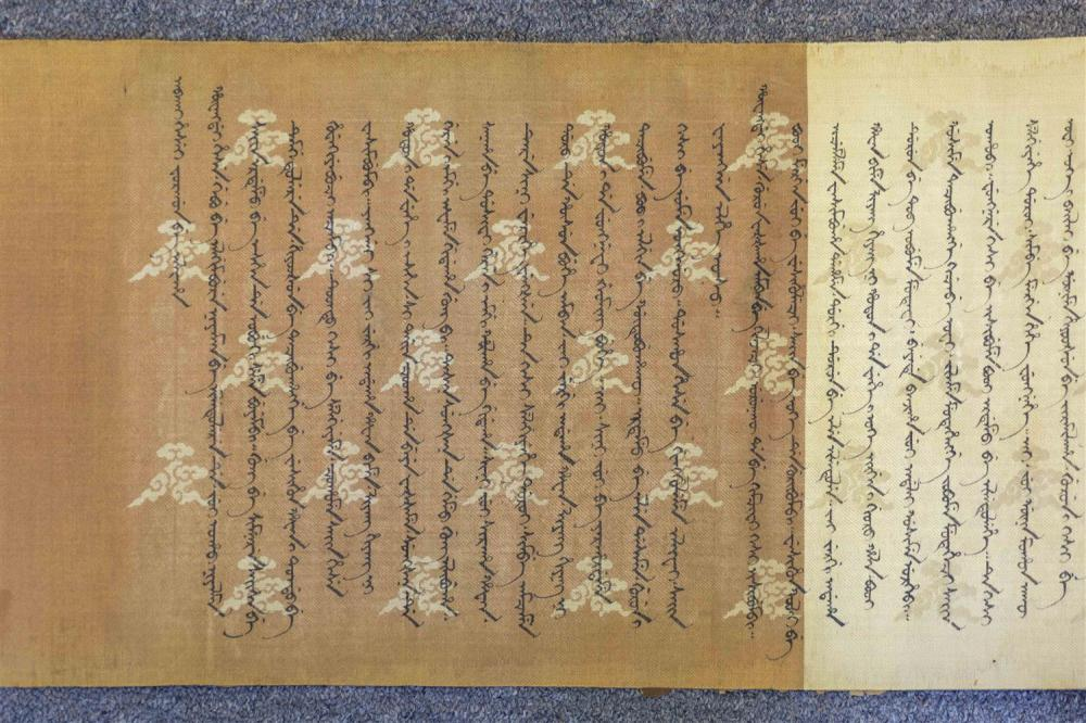 """Lot 1117: CHINESE RESCRIPT EDICT Written in several scripts, with seal mark and dragon embellishments. Height 12.5"""". Presently separated into..."""