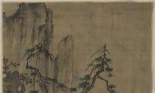 """Lot 1074: MOUNTED ALBUM PAINTING After Ma Yuan. Depicting a scholar seated in a tea house surrounded by trees and mountains. 8.5"""" x 8"""". Ex Col..."""