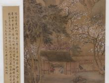Lot 1064: CHINESE SCROLL PAINTING ON PAPER After Quan Du. Depicting a spring scene with sages in a tea house and towering mountains. Marked wi...