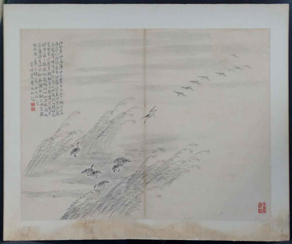 Lot 1081: FOUR CHINESE ALBUM PAINTINGS By various artists. Depicting geese with vegetables, geese in flight, seed pods, and a basket with tea...