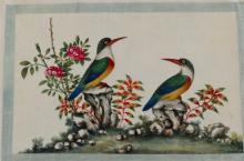 """Lot 1115: PORTFOLIO OF TWELVE PITH PAPER PAINTINGS Depicting brightly colored bird scenes. Original cloth-covered holder. Paintings 7"""" x 10.75""""."""