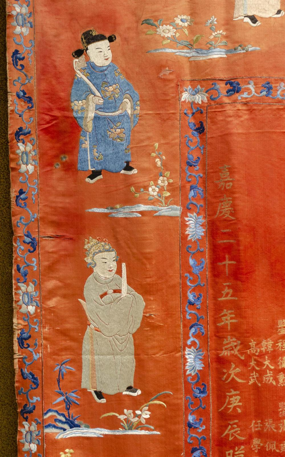 Lot 1130: CHINESE SILK NEEDLEWORK TAPESTRY Upper portion depicting a noble family seated in a pavilion with a crane and a deer in attendance....
