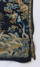 "Lot 1149: CHINESE SILK NEEDLEWORK RANK BADGE First rank military badge depicting a qilin. Split through center. 11"" x 11""."