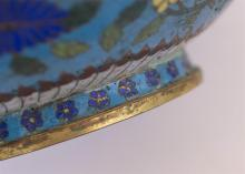 """Lot 907: CHINESE CLOISONNÉ ENAMEL VASE In mallet form, with flower and butterfly design on a blue ground. Height 12.75""""."""