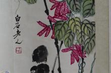 "Lot 1075: SCROLL PAINTING ON PAPER After Qi Baishi. Depicting chicks and peas. Marked with signature and seal mark. 13"" x 26.25""."