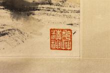 Lot 1052: DRAMATIC CHINESE SCROLL PAINTING ON PAPER Attributed to Zhu Qizhan. Depicting flowers and leaves. Marked with two seal marks and sig...