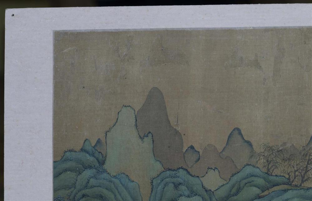 "Lot 1069: MOUNTED ALBUM PAINTING ON SILK Depicting a lakeside pavilion and towering cliffs. 13.6"" x 19.6"". Ex Collection: Georgia Cash."