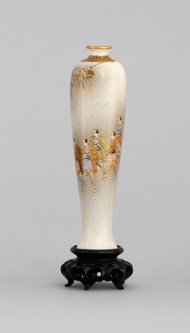 "KINKOZAN SATSUMA POTTERY VASE In slender shouldered form with processional scene decoration. Signed on base. Height 5"" (12.7 cm)."