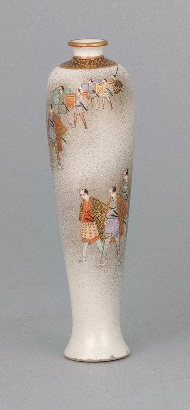 KINKOZAN SATSUMA POTTERY VASE In slender shouldered form with processional scene decoration. Signed on base. Height 5
