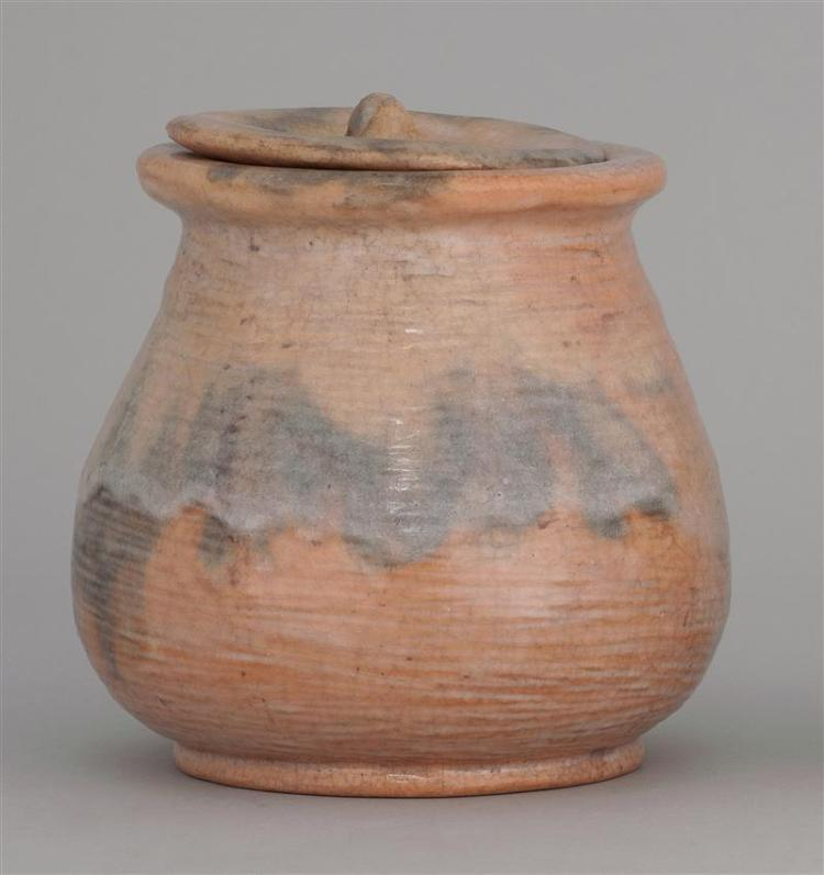 """RAKU POTTERY WATER JAR In pear shape with pink and gray glaze. Potter's mark on base. Height 7.5"""" (19 cm)."""