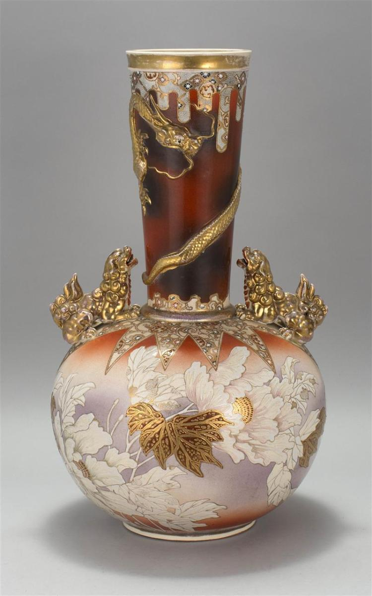 KINKOZAN SATSUMA VASE In mallet form with gilt fu dog handles and raised gilt dragon around the elongated neck. Stippled Satsuma dec...