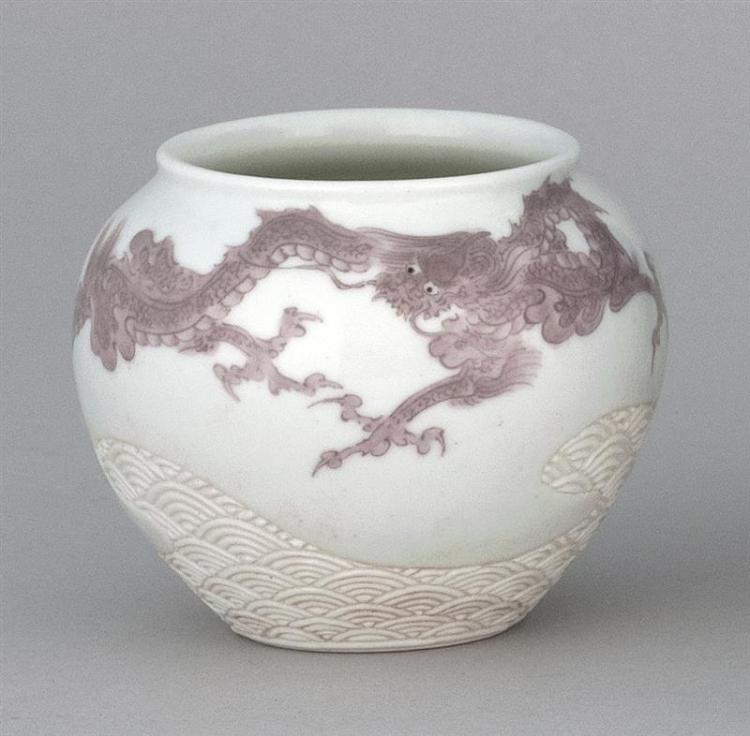 "MAKAZU KOZAN PORCELAIN JAR In ovoid form with carved wave and underglaze red dragon design. Height 3.5"" (8.3 cm)."
