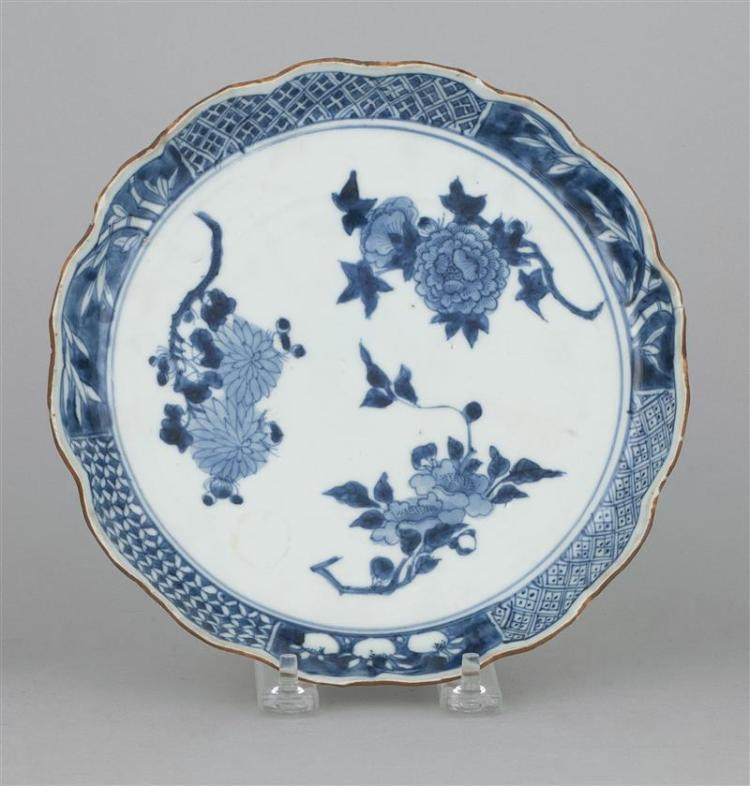 "BLUE AND WHITE ARITA PORCELAIN DISH In flower form with floral design. Diameter 8"" (20.3 cm)."