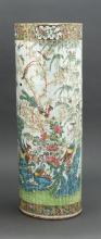 CHINESE EXPORT PORCELAIN ROSE MANDARIN UMBRELLA STAND In ribbed cylindrical form. Finely detailed decoration of butterflies and exot...