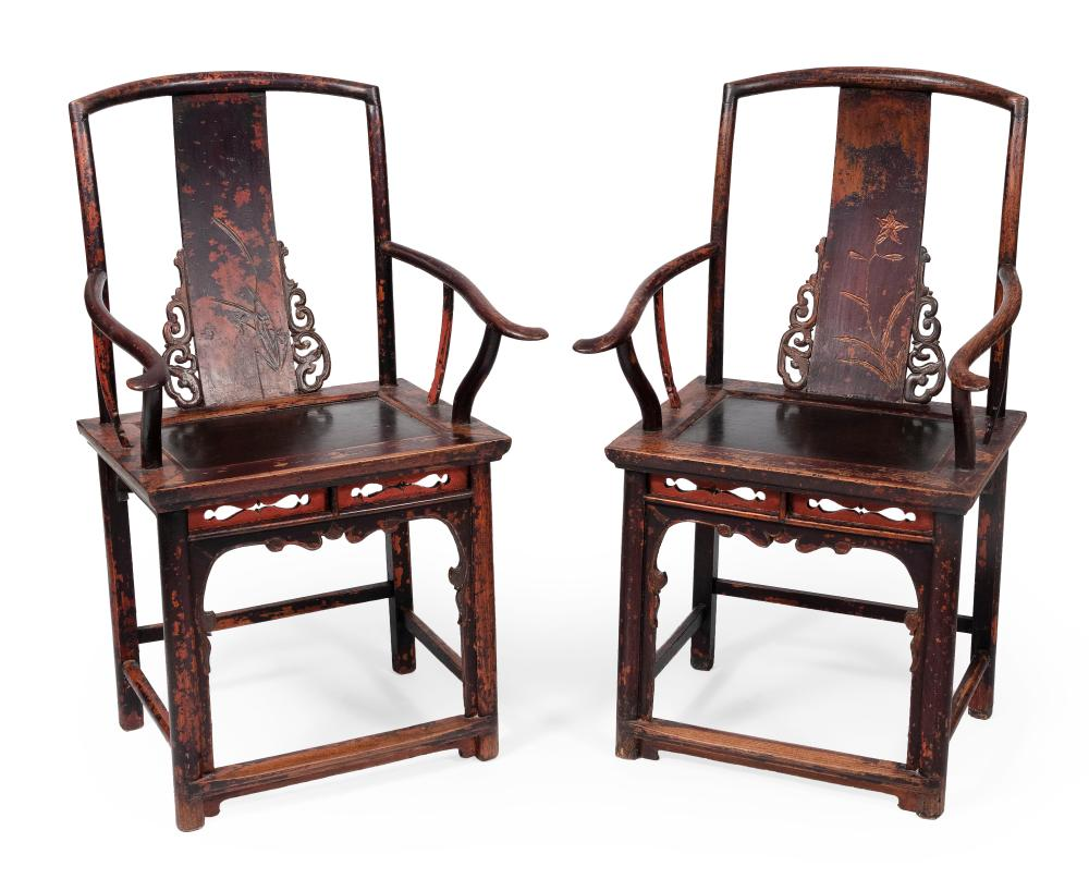"""PAIR OF CHINESE ARMCHAIRS 19th Century Back heights 41.5"""". Seat heights 21""""."""