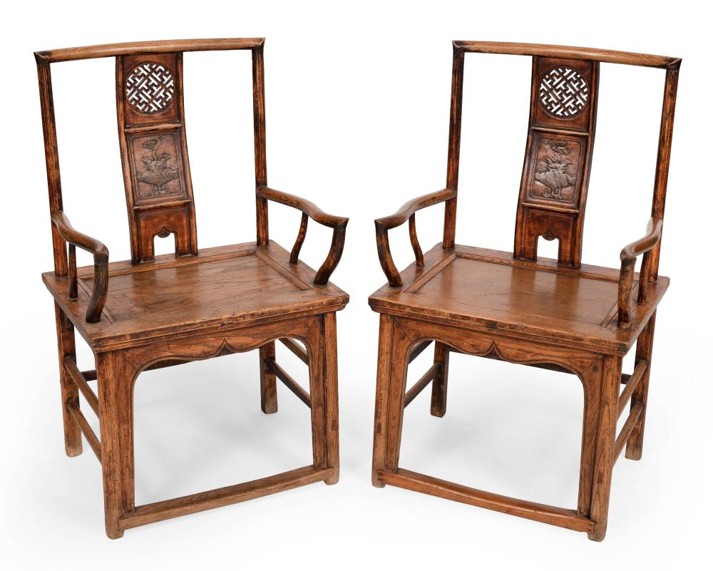 """PAIR OF CHINESE ELMWOOD ALTAR CHAIRS Late 19th Century Heights 41"""". Seat heights 20.5"""". Widths 23.5"""". Depths 20.25""""."""