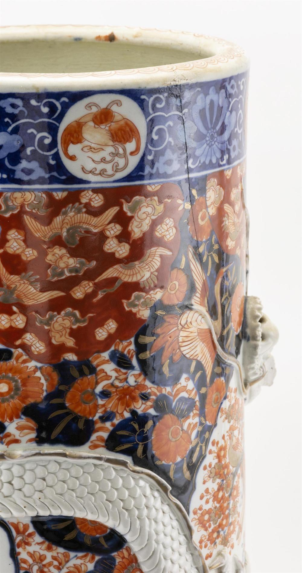 JAPANESE IMARI UMBRELLA STAND With raised dragon decoration. Height 25