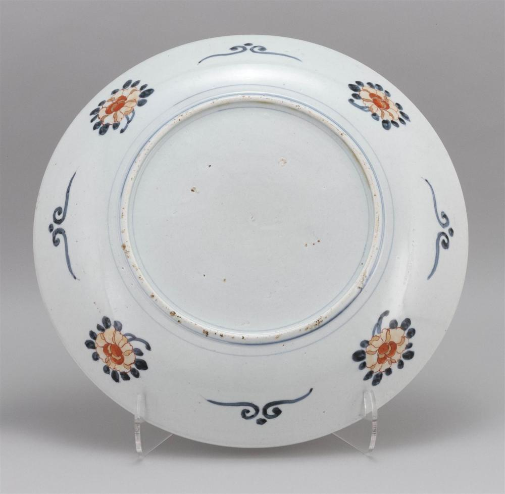 JAPANESE IMARI PORCELAIN CHARGER With decoration of bamboo at center, a floral outer rim, gilt highlights and a blue brocade border....