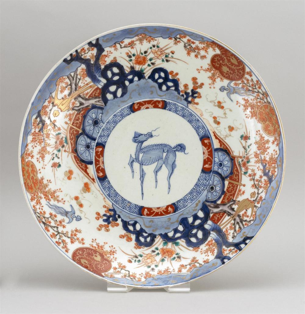 "JAPANESE IMARI PORCELAIN CHARGER With decoration of a kirin surrounded by birds and flowers. Diameter 18""."