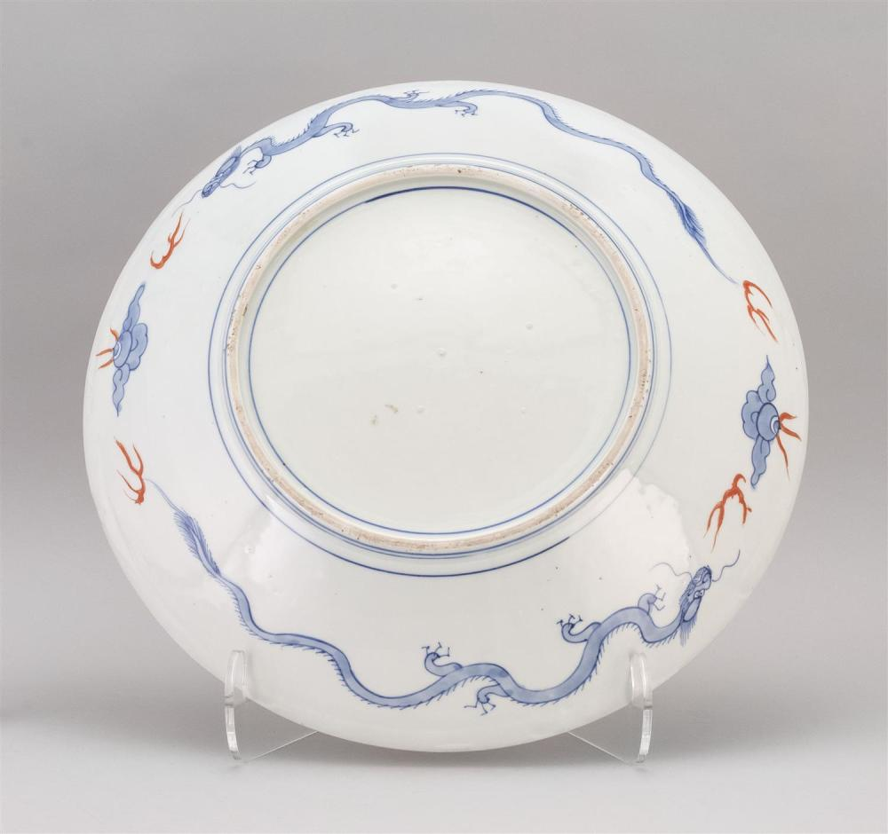 JAPANESE IMARI PORCELAIN CHARGER With decoration of a kirin surrounded by birds and flowers. Diameter 18