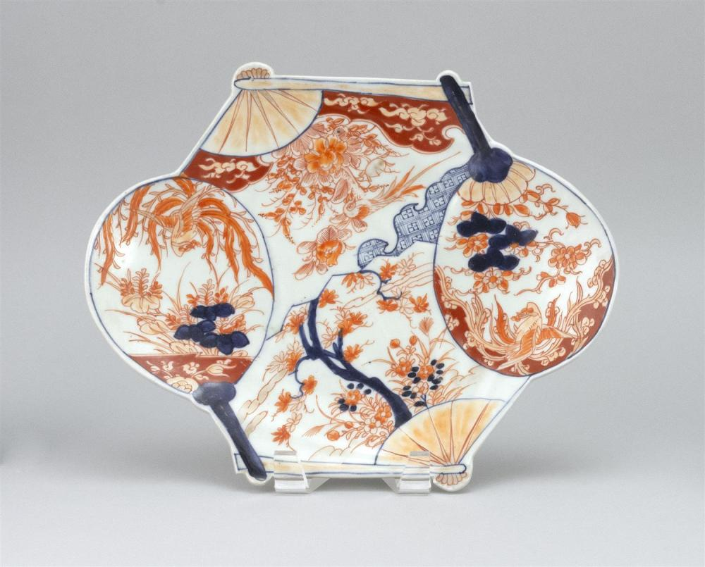 "JAPANESE IMARI PORCELAIN SERVING DISH In the form of four conjoined fans. Length 12.25""."