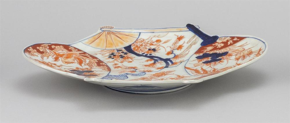 JAPANESE IMARI PORCELAIN SERVING DISH In the form of four conjoined fans. Length 12.25