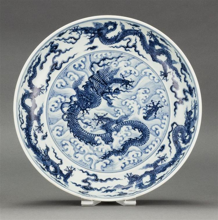 BLUE AND WHITE PORCELAIN CHARGER In Ming style with dragon and wave design. Diameter 12.25