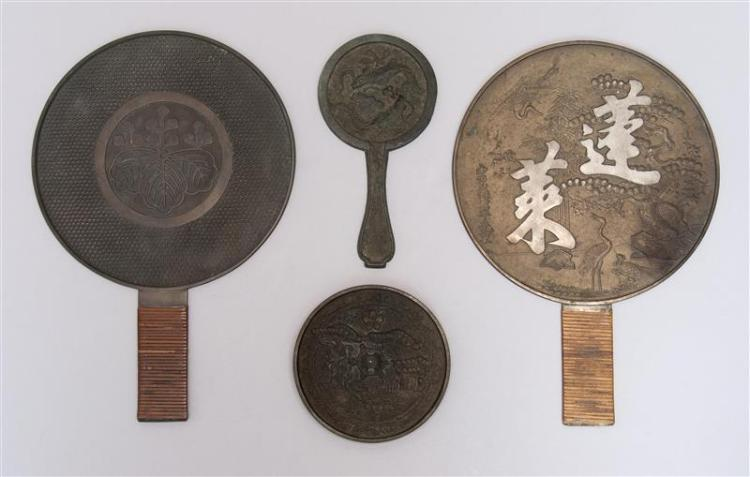 FOUR BRONZE MIRRORS One with paulownia design, one with crane and tortoise design, one with carp design, and one circular with crane...