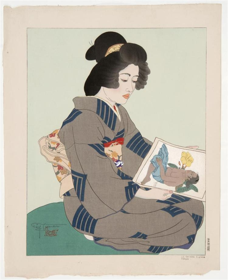 PAUL JACOULET (#20) La Geisha Kiyoka. Tokyo. (The Geisha, Kiyoka). Signed in pencil lower left above the Mandarin Duck seal. Seal of...
