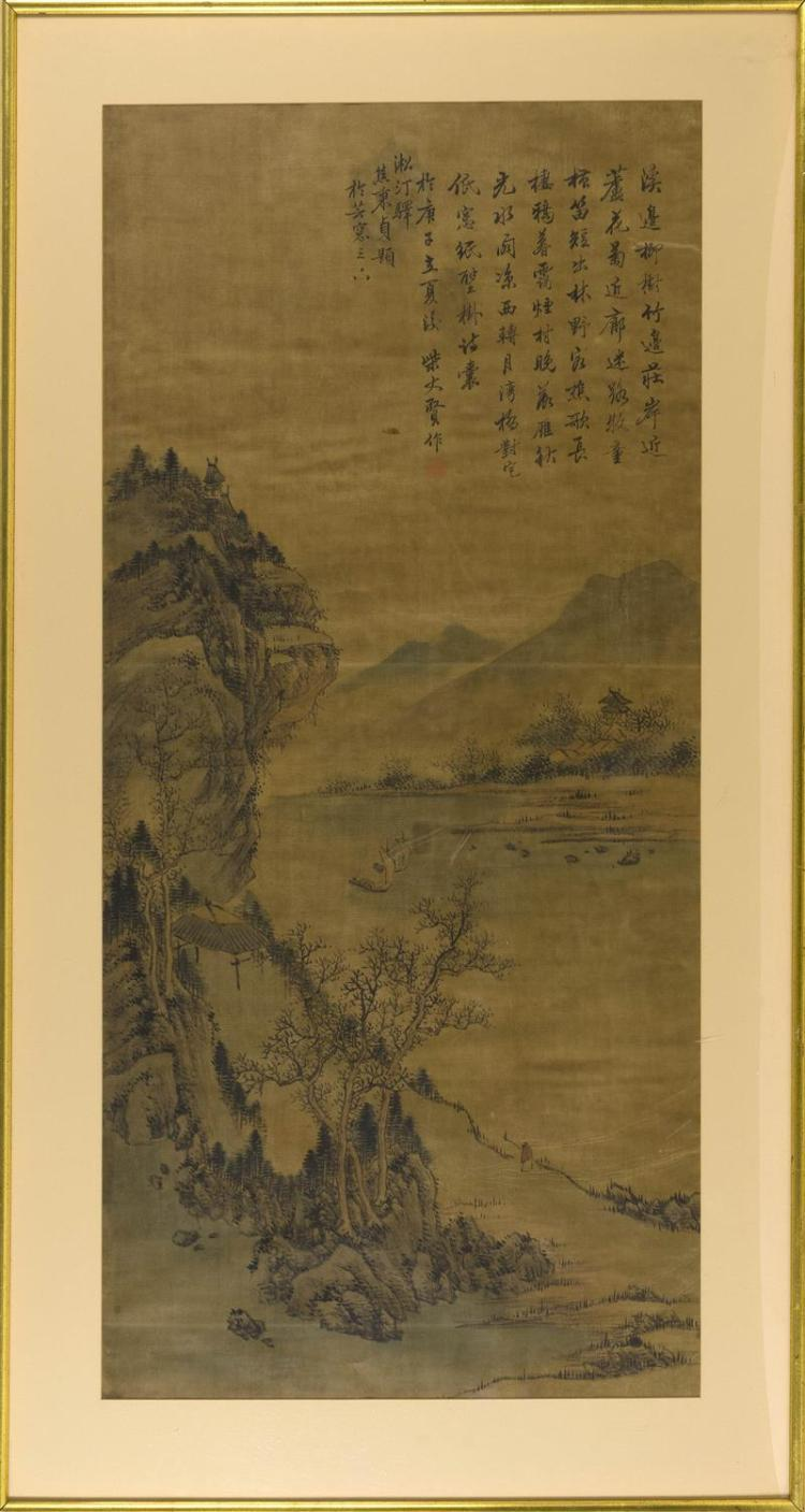SCROLL PAINTING ON SILK River landscape with towering cliffs. Marked with calligraphy and a seal mark. 48