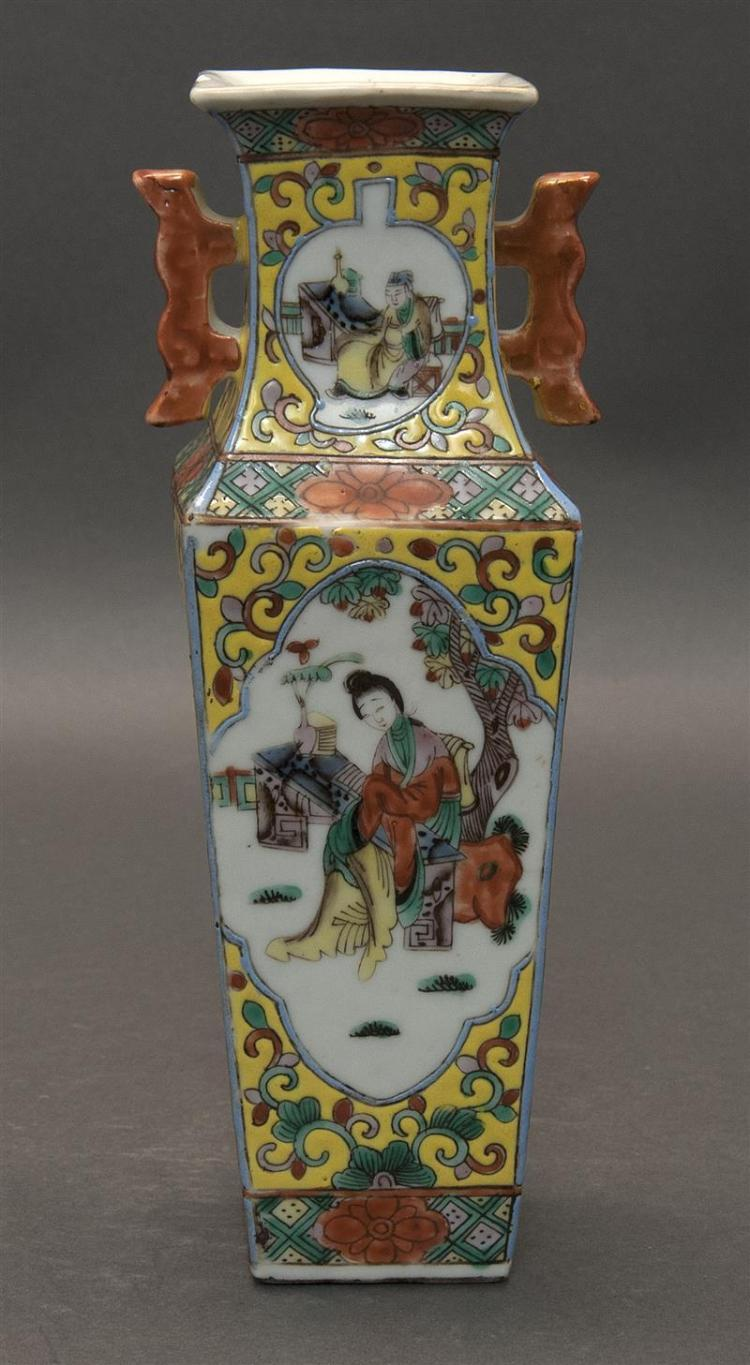 FAMILLE JAUNE PORCELAIN VASE In squared tapered form with orange key fret handles and alternating figural and floral cartouches on e...