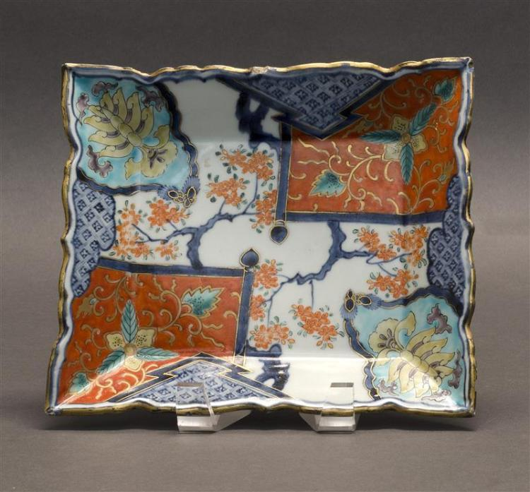 KORANSHA PORCELAIN SERVING DISH In rectangular form with flower garden design. Length 8.5