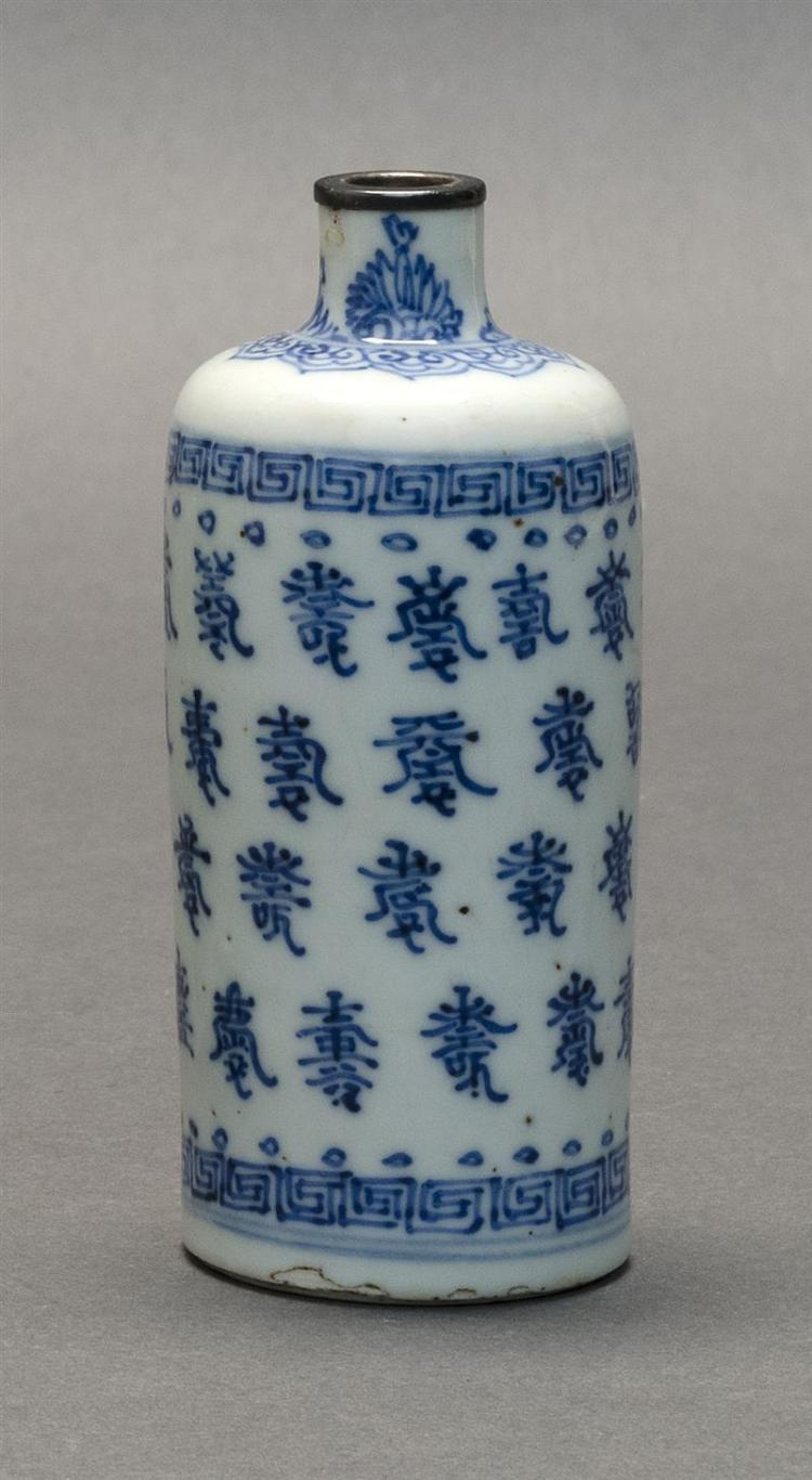 BLUE AND WHITE PORCELAIN MASTER SNUFF BOTTLE In cylinder form with repeated shou design. Height 4.5