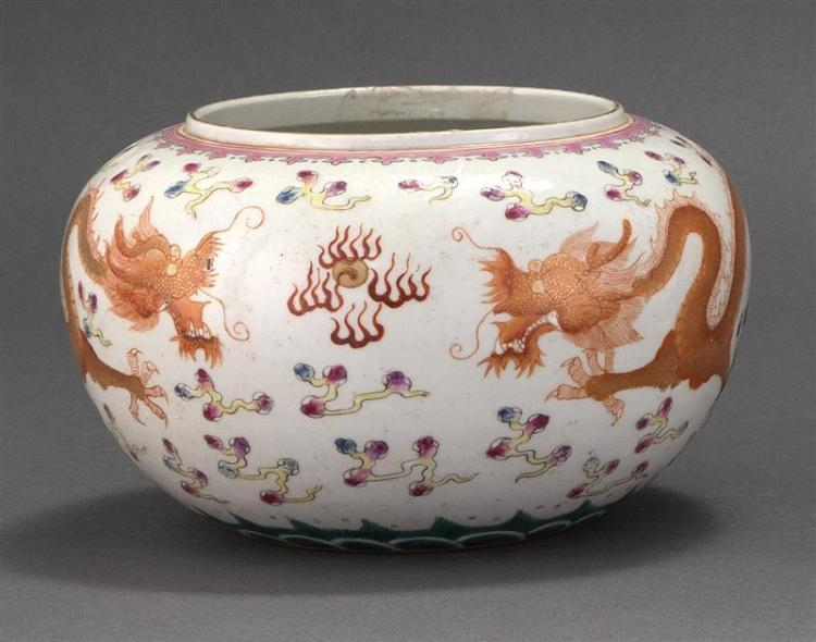 POLYCHROME PORCELAIN JAR In ovoid form with five-claw coral and gilt dragon design. Six-character Daoguang mark on base. Diameter 6.6