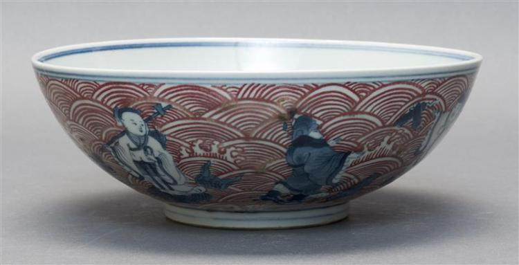 UNDERGLAZE BLUE AND RED PORCELAIN BOWL With decoration of Immortals with their various vehicles. Six-character Kangxi mark on base....