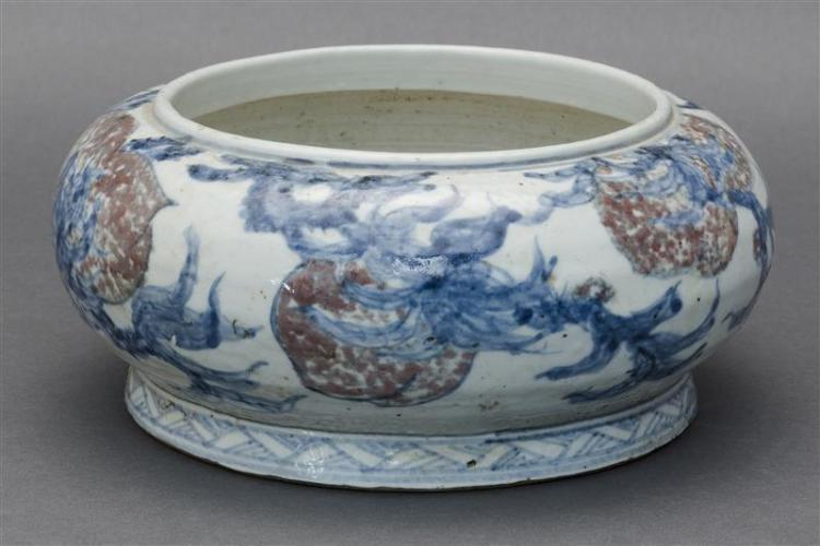 UNDERGLAZE BLUE AND RED PORCELAIN BOWL In ovoid form with peach and peach branch design. Four-character Kangxi mark on base. Diamete...