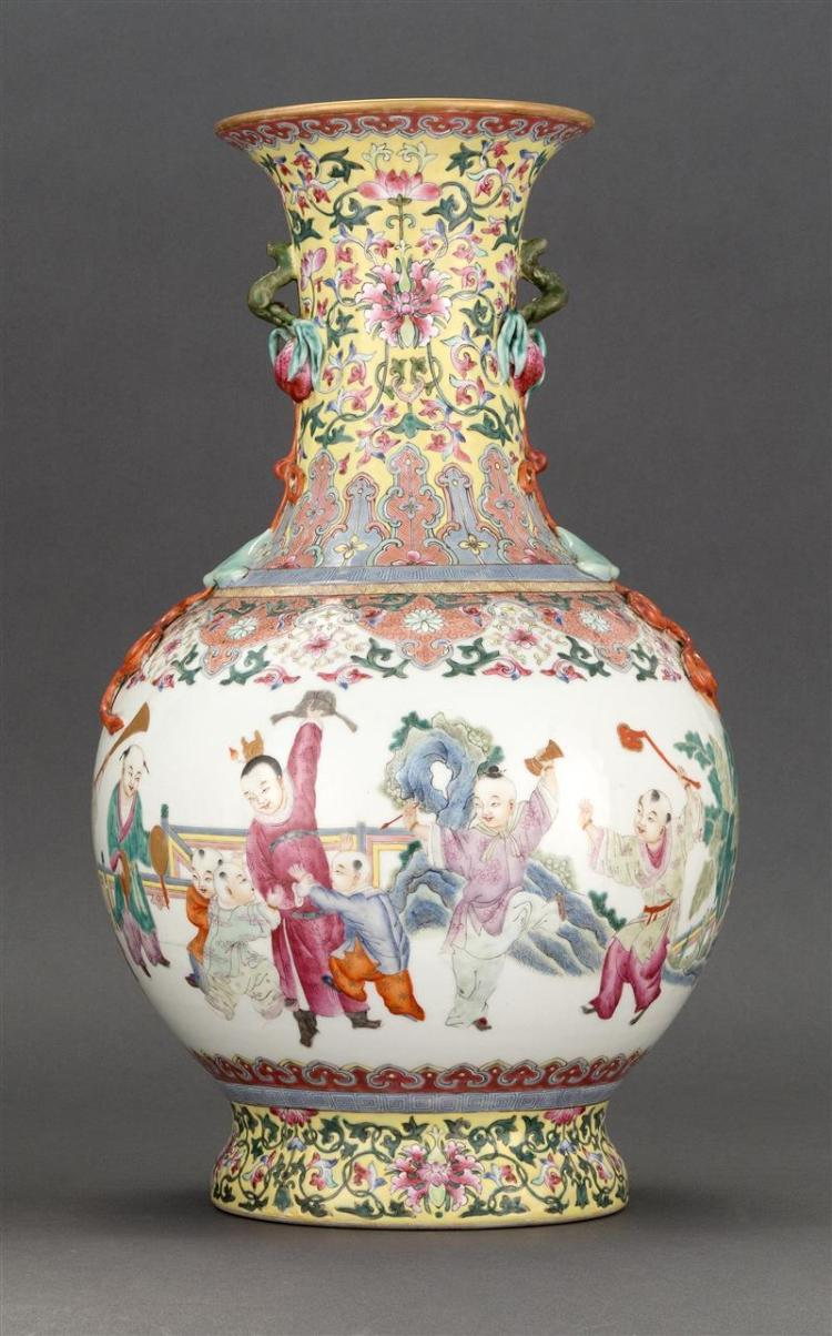 POLYCHROME PORCELAIN VASE In ovoid form with trumpet mouth and decoration of children in a garden. Six-character Qianlong mark on ba...