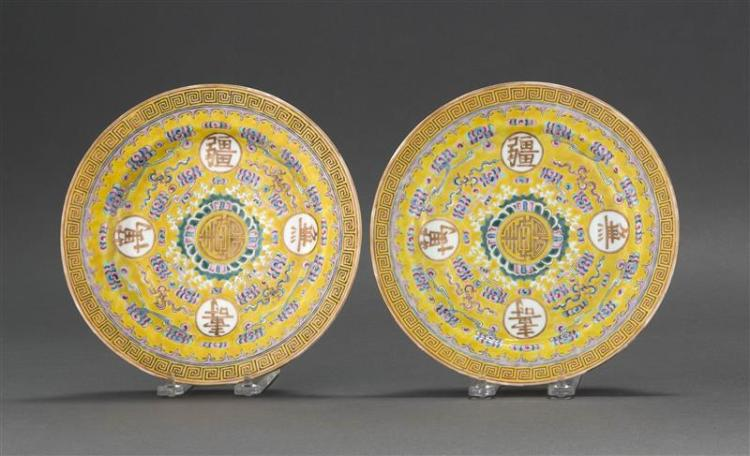 TWO POLYCHROME PORCELAIN PLATES With shou and cloud design on a yellow ground. Six-character Guangxu mark on base. Diameters 8.75