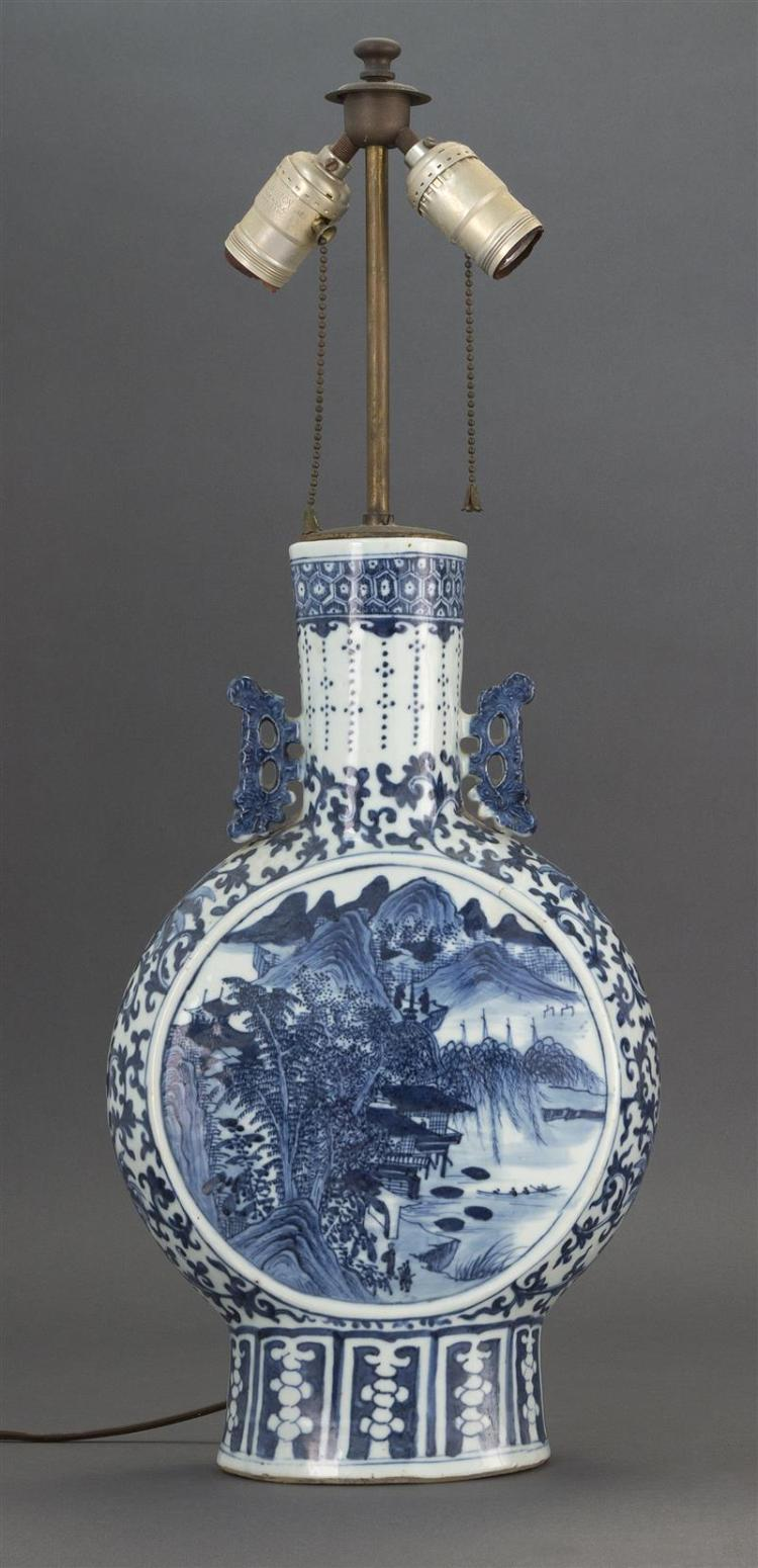 BLUE AND WHITE PORCELAIN MOON FLASK With openwork handles and landscape design. Four-character Kangxi mark on base. Height 16