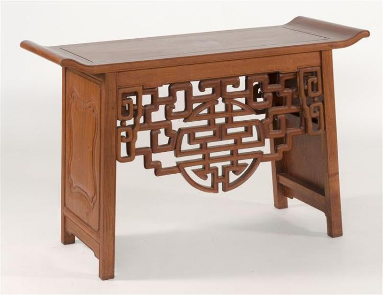 ALTAR TABLE The rectangular top with raised sides. Above an elaborately-pierced apron and splayed legs. Height 33