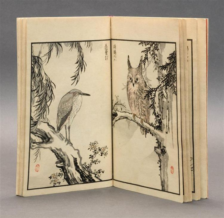 SHUNRYO WOODBLOCK-PRINTED BOOK Depicting various birds and vegetation.