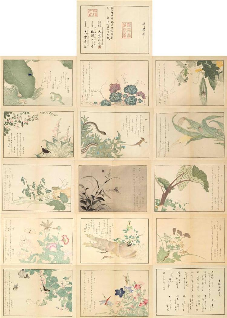 UTAMARO WOODBLOCK-PRINTED BOOK Fifteen prints depicting insects and flowers.