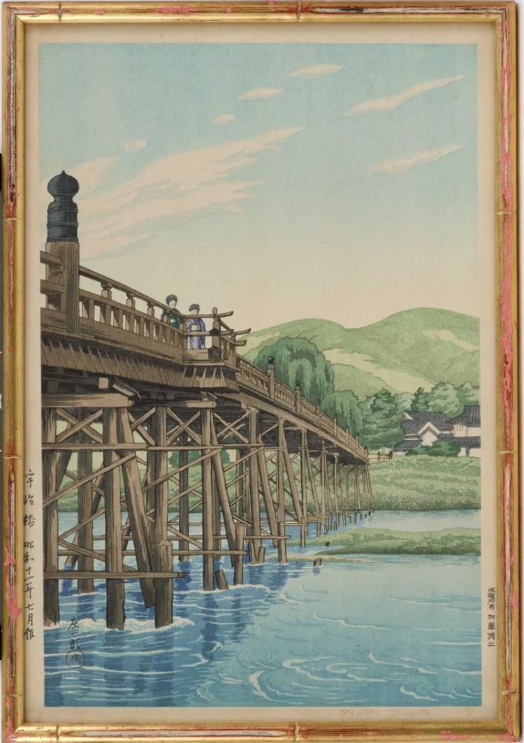 SHOJIRO TSURUTA Depicting figures crossing a bridge. Framed.