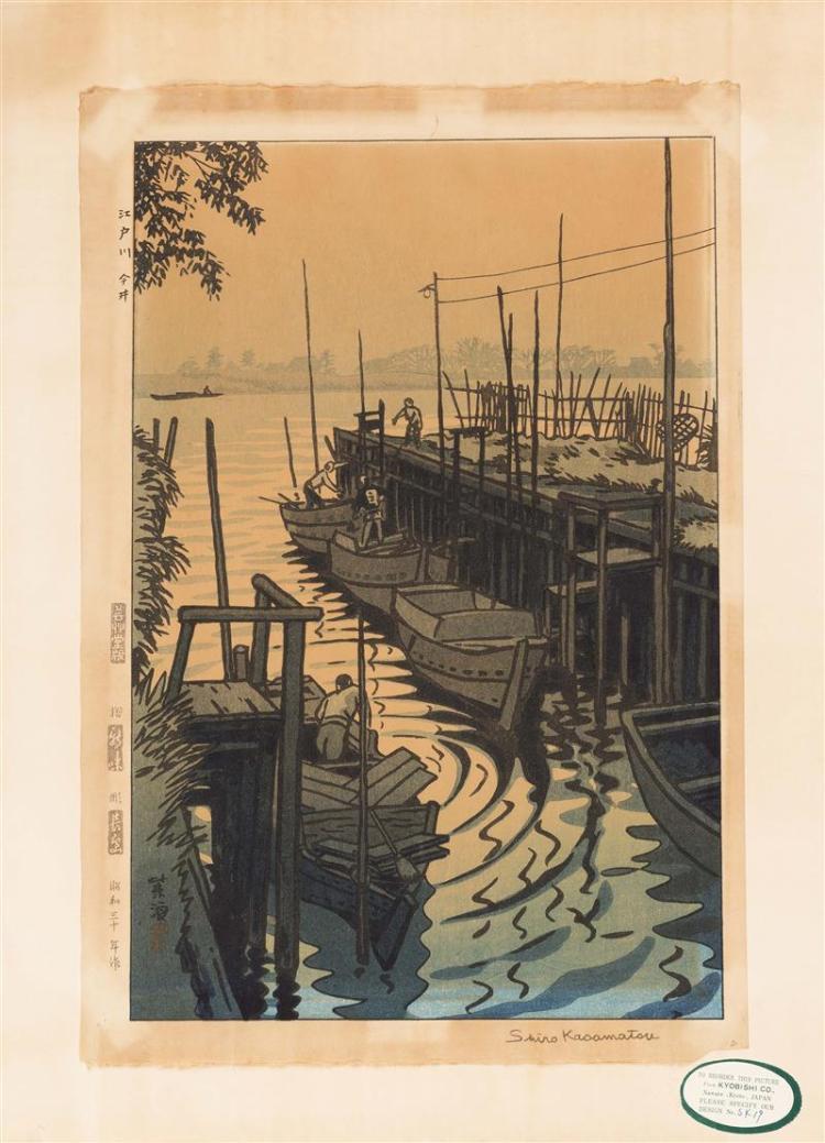 SHIRO KASAMATSU Dock scene.